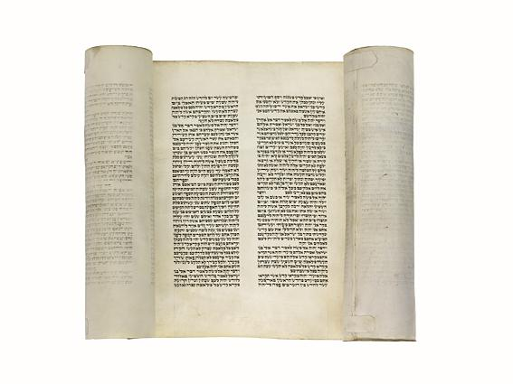 Fragment einer Torarolle von unbekannt